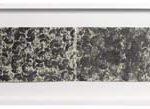 David Cury, Até onde posso ver II, Acrílica sobre papel, 20 x 108 cm, 2005.