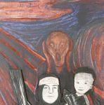 O Grito Colagem sobre madeira 167 x 71 cm, 2004