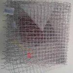 Arthur Luiz Piza, Sem título, Aramado, 27 x 27 x 17 cm
