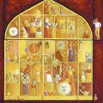 Arco Otomano Acrílica s/ tela 27 x 22 cm.