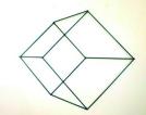 Cubo, Relevo em aço trefilado, pintado, 54,5 x 59,5 cm, 2001